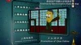第17届上海电视节 国产动画片创意奖《世博总动员》