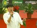 2011春耕行动中国行大型公益活动山东站(02)
