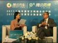 视频:专访英菲尼迪事业部总经理 吕征宇