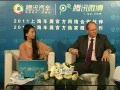 视频:专访劳斯莱斯亚太区总裁 保罗哈里斯