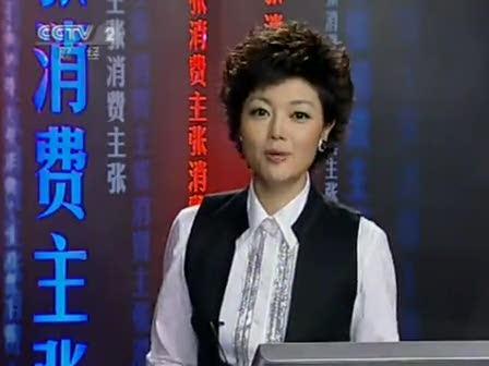 上海华联等超市多年销售染色馒头 防腐剂甜蜜素齐上阵