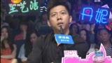 视频:2011快乐女声20强突围赛第二场04
