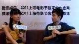 贾青做客《上海进行时》 透露《鸿门宴》拍摄细节