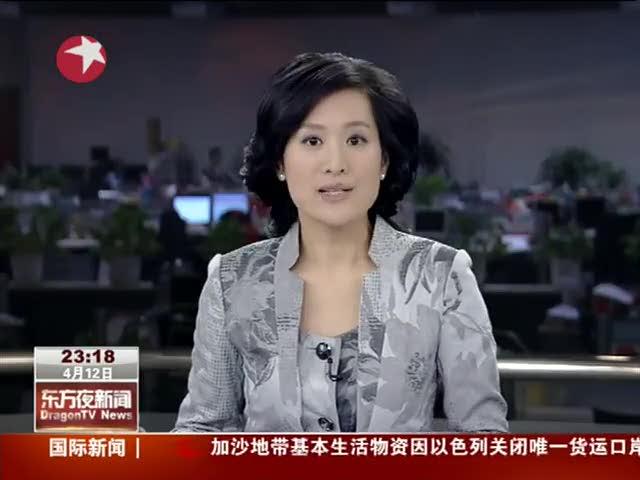 上海6千多只染色馒头下架 企业负责人被控制