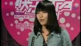"""视频:成都快女30强 """"摇滚小妞""""陈芮"""