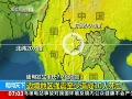 缅甸边境地区强震 至少造成10人死亡