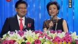 第17届上海电视节闭幕式暨白玉兰颁奖礼回放(一)