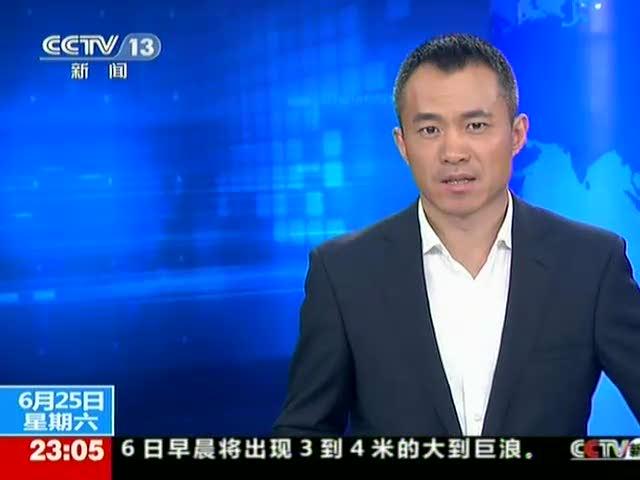 """央视关注""""郭美美""""事件:红十字会需自证清白"""