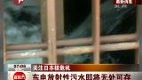 关注日本核危机:东电放射性污水即将无处可存