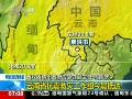 云南省抗震救灾工作组今晨抵达西双版纳
