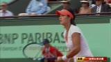 视频:法网女单决赛首盘 李娜开局陷入僵持