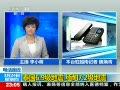 缅甸发生7.2级地震 越南河内有震感