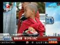 缅甸地震至少造成70人死亡