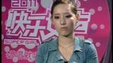 """视频:成都快女30强 李斯丹妮""""舞""""林高手"""