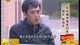 中共满洲省委:让革命烽火燃遍东北