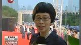 视频:上海国际电影节雨中开幕 粉丝场外云集