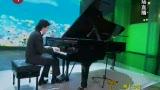第17届上海电视节 李云迪演奏《在那遥远的地方》