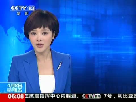 日本多处核电站受到7.4级地震不同程度影响