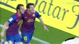 进球视频:梅西凌空垫射 巴萨取梦幻般开局