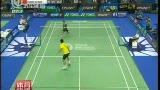 视频:羽毛球法国公开赛 中国男单全军覆没