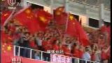 视频:李玮峰称国足压力大 矛头直指媒体球迷
