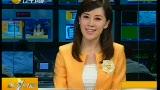 视频:全运彩7月29日登陆辽宁省
