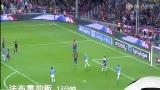 进球视频:梅西精妙挑传 小法禁区内凌空低射