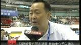 视频:赵磊被警方带走调查 拳跆中心予以确认