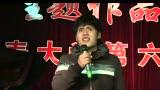《良知的力量》大型全民传唱活动:盲人激情演唱