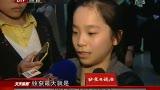 视频:体操世锦赛落幕 中国体操队载誉归来