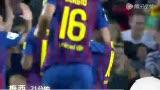进球视频:小将右路造杀机 梅西门前推射空门