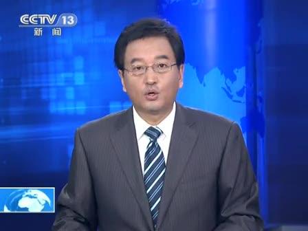 上海铁路局长:信号灯及调度问题致动车追尾