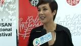 视频:腾讯专访釜山电影节评委蒋雯丽