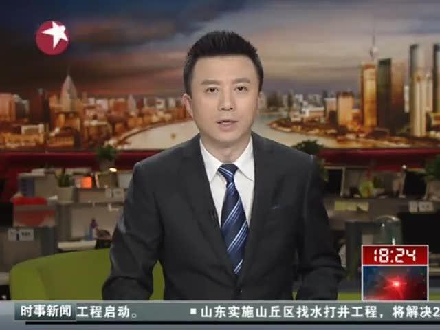 邵阳沉船事故学校与渡船长期合作接送学生