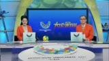 视频:女子跆拳道53公斤以下级 库布拉摘金