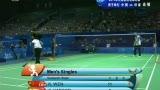 视频:文凯轻松拿下羽毛球男单第一局