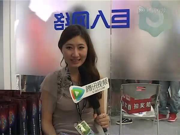 视频:专访巨人网络美术总监徐军