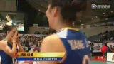 视频:中国女排直通奥运会 激动庆祝相拥而泣