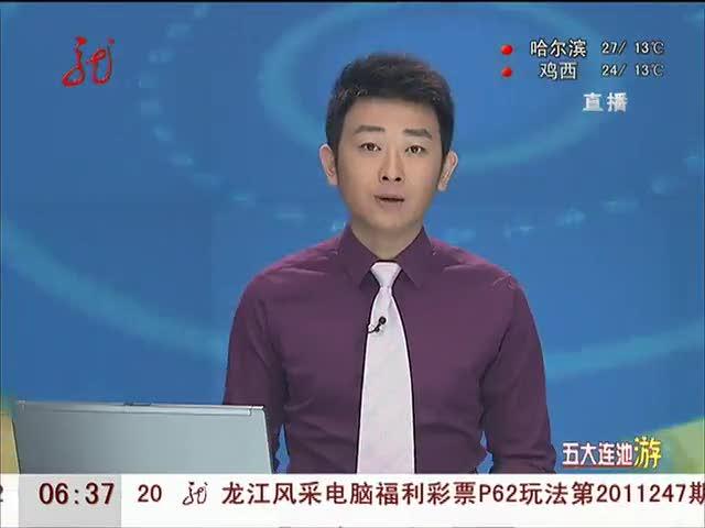 湖南邵阳:沉没船只打捞工作结束