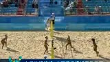 视频:本日中国沙滩排球赛况回顾