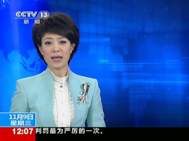 发改委正对中国电信和中国联通反垄断调查