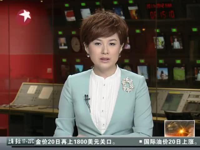 河南洛阳:电视台记者李翔遇害