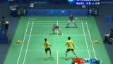 视频:羽毛球混双第一轮 中国队苦战终败北