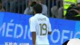 进球视频:厄齐尔角球助攻 瓦拉内蝎子摆尾
