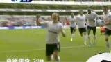 视频:莫德里奇迎球怒射 圆月弯刀破红军城池