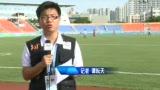 视频:中国女足轻取两连胜 确保小组出线