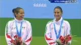 视频:大运会女子跳水双人10米台颁奖典礼