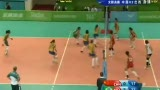 视频:中国队失掉关键分 巴西队获得全场赛点