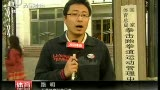 视频:跆拳道中心副主任赵磊被协查