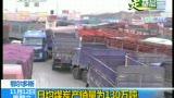 [直击煤炭冬运]运煤高峰来临 京藏高速压力更增